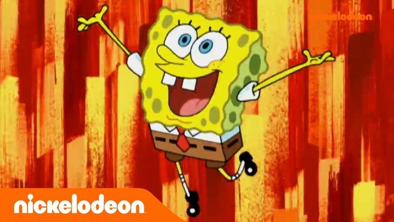 Губка Боб Квадратные Штаны 5 минутный эпизод Самый лучший день Nickelodeon Россия