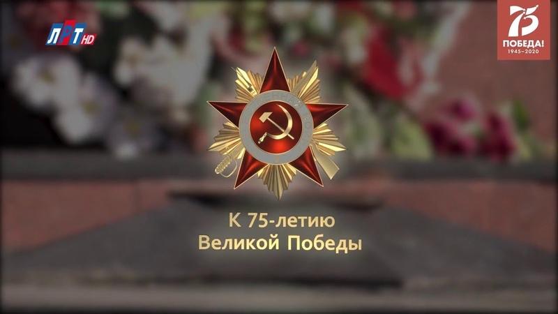 Военные хроники 8 февраля 1945 года До Победы 91 день