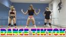 Tik Tok Dance and songs 2020 Танцы и песни ТикТок 2020 МОРГЕНШТЕРН, , ВЛАД А4, ЛСП ,ЕГОР КРИД