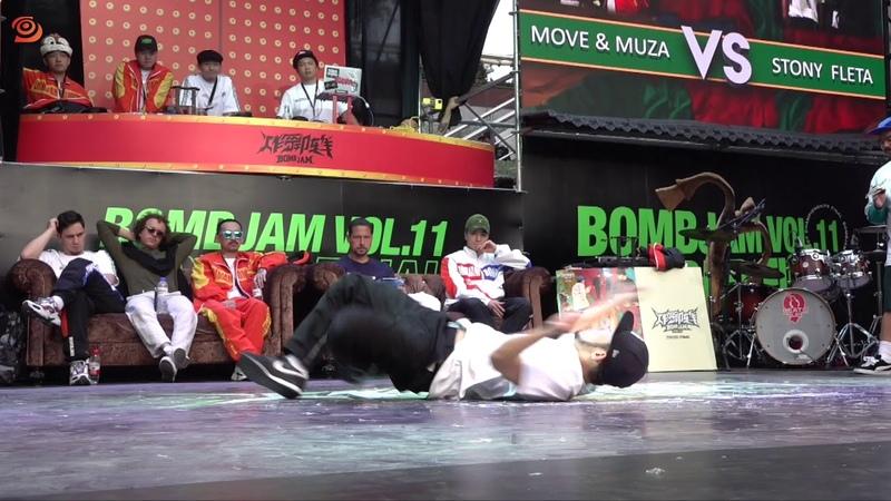 MOVE MUZA vs STONY FLETA|2on2 Best 32 @ BOMBJAM 2019 WORLD FINALS|LB PIX