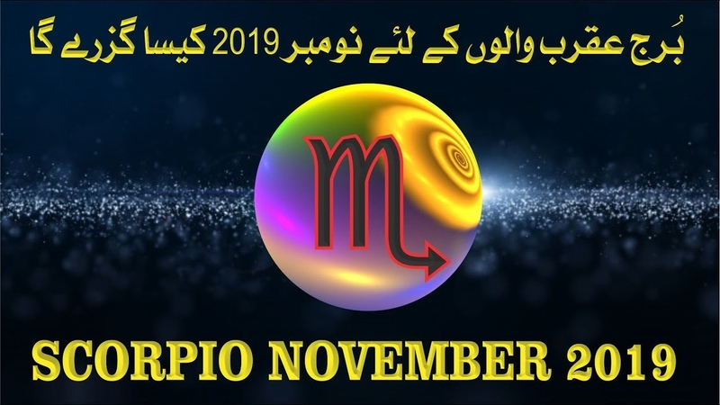 Scorpio November 2019 Monthly Horoscope Predictions ...by m s bakar urdu hindi