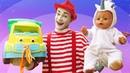 Видео с куклами - БЕБИ БОН Единорожка и Машинка на прогулке! – Весёлые игры для детей с Baby Bon