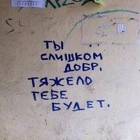 МиленаАлтунян