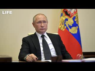 Владимир Путин открывает новые клиники для больных коронавирусом
