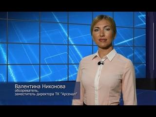 Безопасные и качественные автомобильные дороги в Ульяновской области