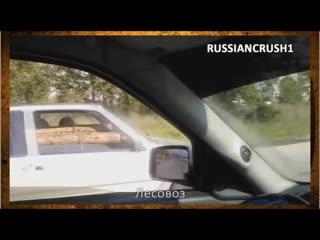 Смешные ДТП! Приколы на дороге! ГАИ Авто приколы! Подборка приколов на дороге! ДТП