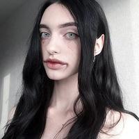 Ирина Комышникова