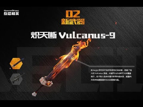 AMXX CS 1.6 Vulcanus 9 (Version 3.0)