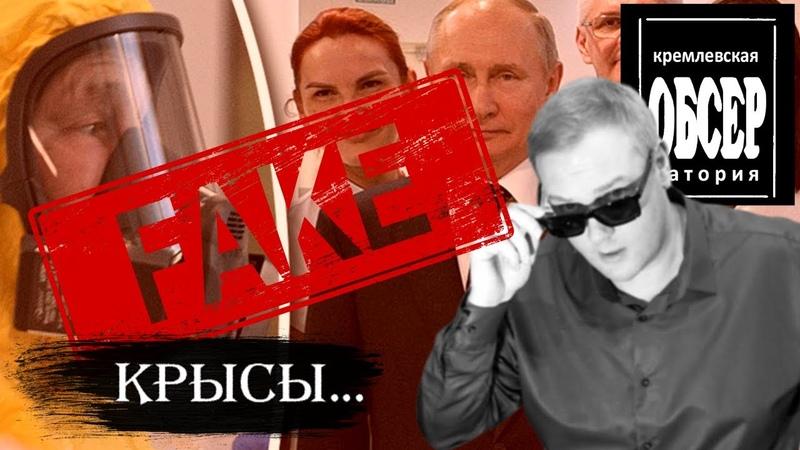 КОРОНАВИРУС В РОССИИ НИКАКОГО КАРАНТИНА НЕТ Власти нам лгут и грабят