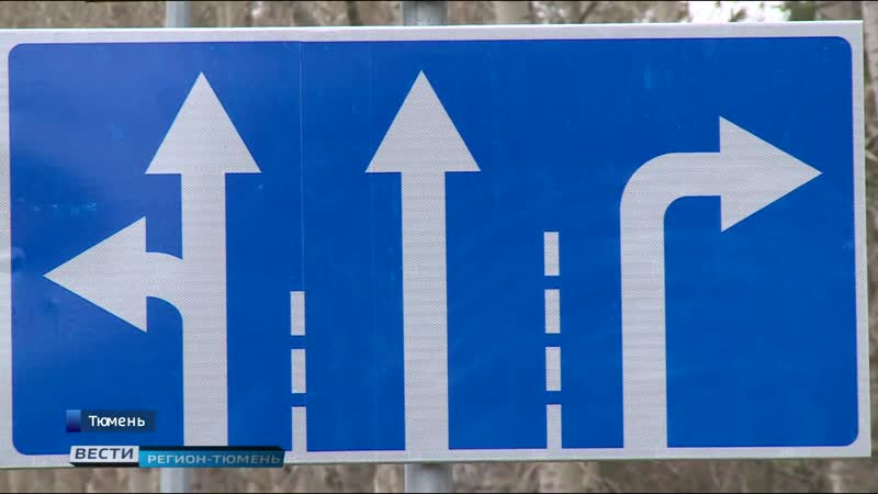 Новая полоса на Червишевском тракте соответствует всем нормам