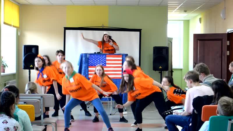 Оснянка День США Танец от вожатых