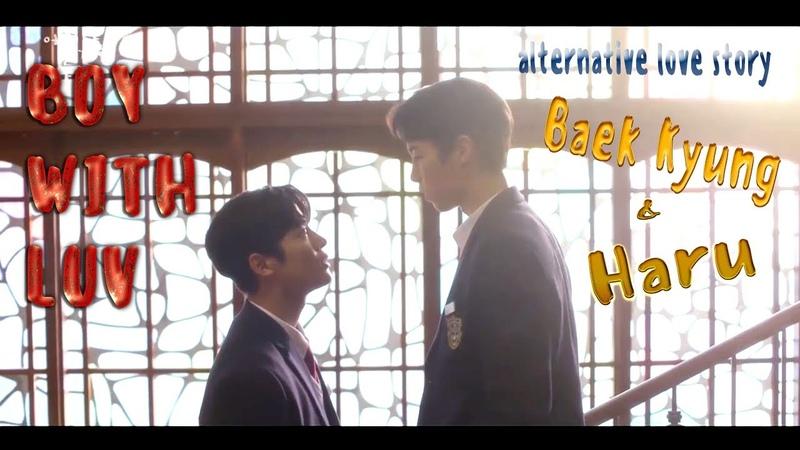 Baek Kyung ✘ Haru ✘ Do Hwa - Boy With Luv   Extraordinary You   Невероятный ты [MV]