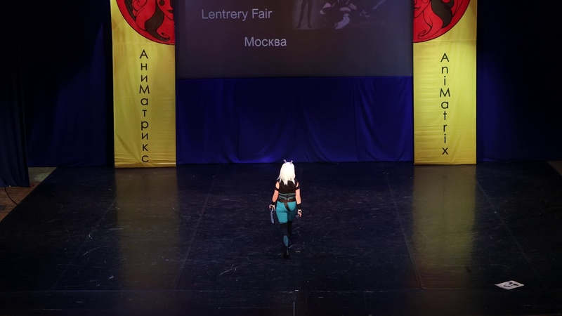 The Dragon Prince Rayla Lentrery Fair Москва АниМатрикс 2020