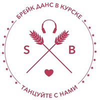 Сергей Бурый