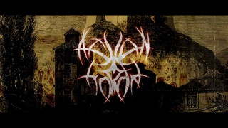 ASHEN HORDE - Retaliation/Regret (Official Lyric Video)