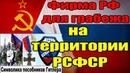 Липовое государство РФ В С Рыжов 03 05 2018