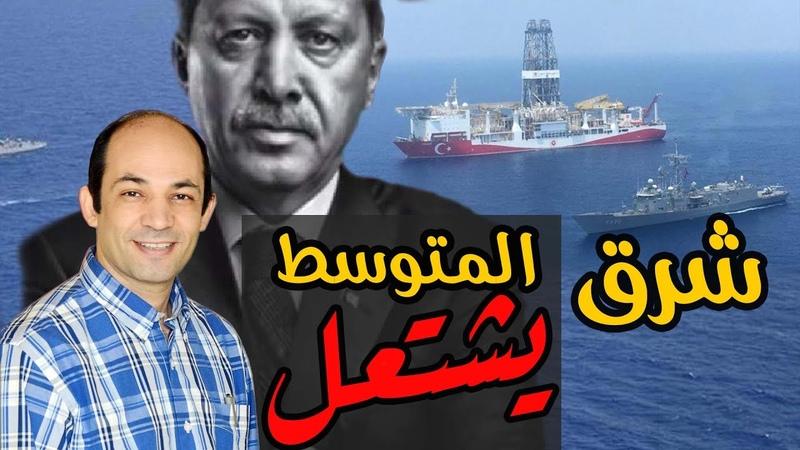 لماذا يتمنى اردوغان اختفاء كل جزر البحر ال 1