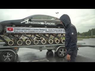 Academeg dailystream 🎥прицеп танковоз для bentley ultratank