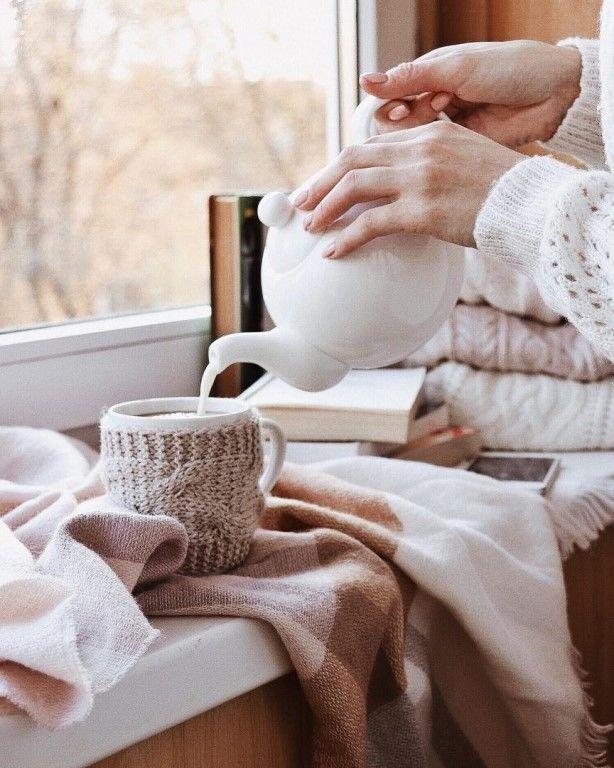 Иногда просто хочется заварить себе чашку чая и просто побыть наедине со своими...