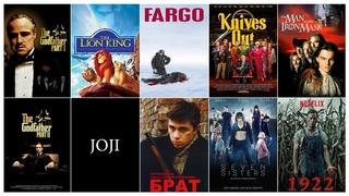 Лучшие фильмы про подлых родственников / Best movies about mean relatives