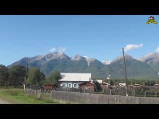 Поездка на аршан и в горы. часть 8. поездка в аршан. красота гор. (09.19г.) семья бровченко.