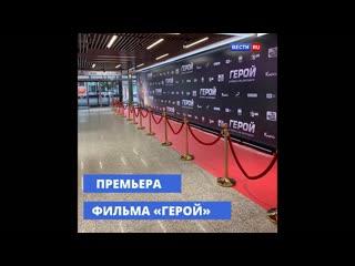 """Владимир Машков на премьере фильма """"Герой"""""""