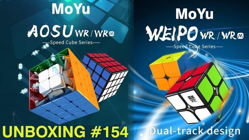 Unboxing №154 MoYu WeiPo 2x2 WR M AoSu 4x4 WR M