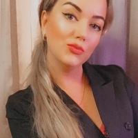 Elena Agapieva
