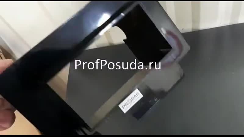 Подставка барная для салфеток ПроОтель бар акcессориз артикул 8623