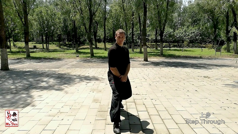 Xingyi Quan Ten Minute Primer - Basic Footwork Stepping