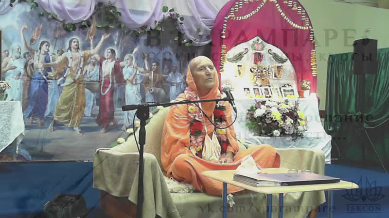 2019 08 01 Бхакти Викаша Свами Бхаджан Шри Дашаватара стотра
