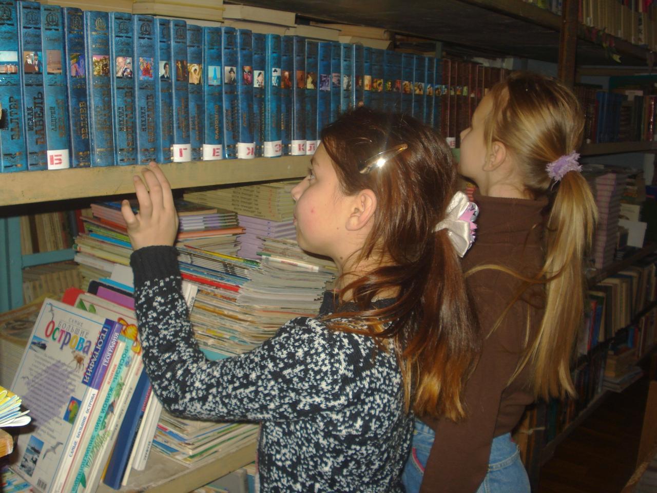 донецкая республиканская библиотека для детей, занятия с детьми, детям о литературе и библиотеке, отдел обслуживания учащихся 5-9 классов, библиоориентирование