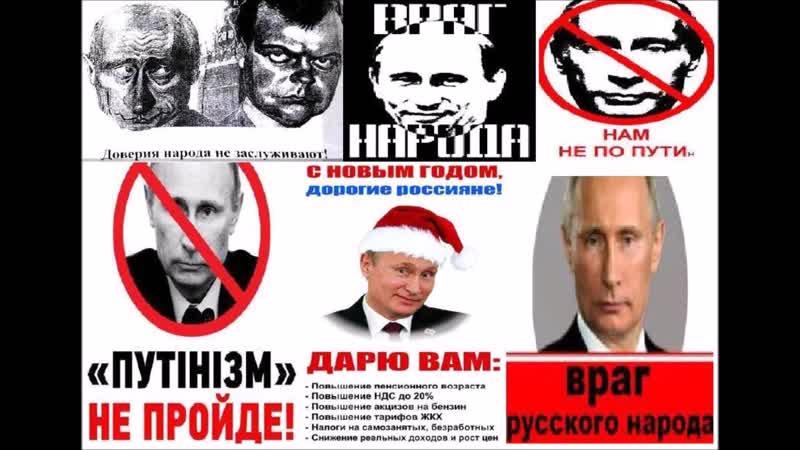 Vozbudit Nyurbergskuy tribunal genatside narodov USSR osuscheslyayuschiy OPG RF
