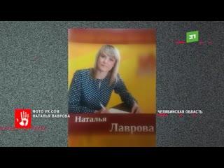 В Коркино депутат из посёлка Роза попала в ДТП