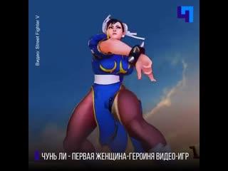 Персонаж из видео-игры в реальной жизни: врача из Китая назвали воплощением героини из Street Fighter
