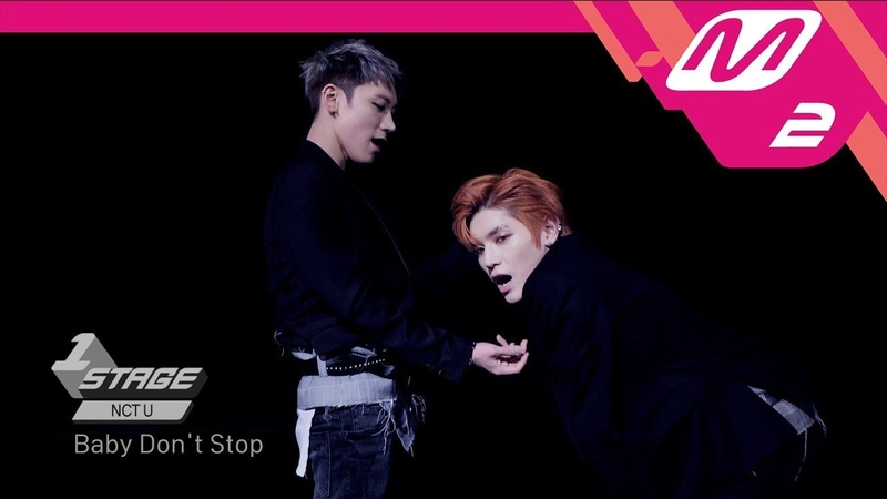 1STAGE NCT U Baby Don't Stop 4K