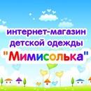 Фотоальбом Ольги Коробейниковой