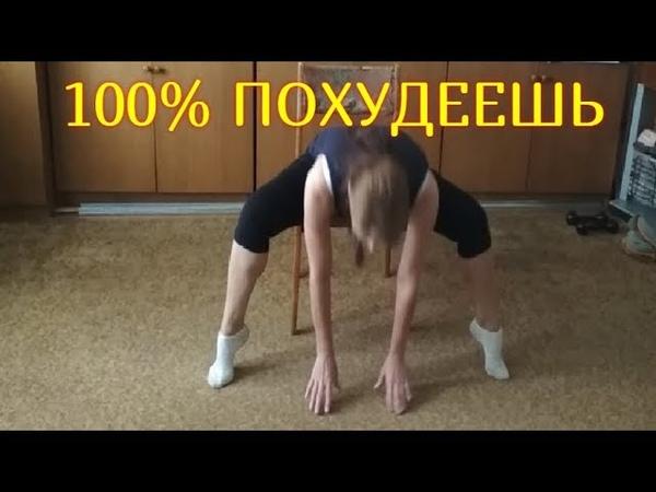 КАК УБРАТЬ ЖИР С ЖИВОТА ПРИ ВЕСЕ 100 кг ( тренировка для больших)