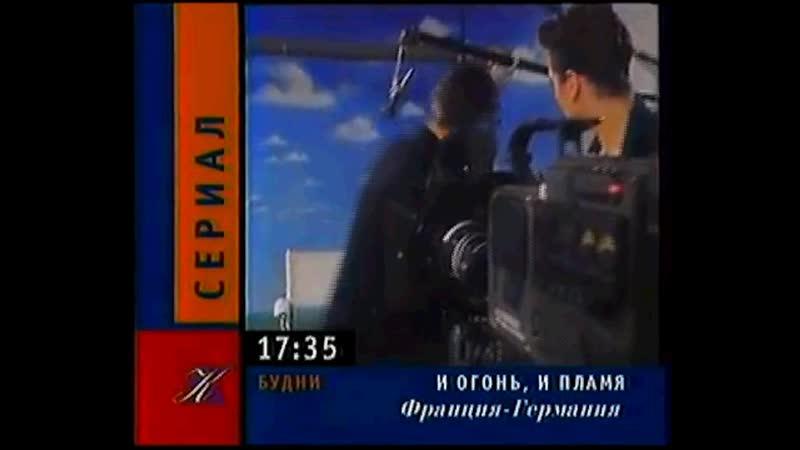 (staroetv.su) Анонсы и заставка Культура детям (Культура, 27.02.2000)