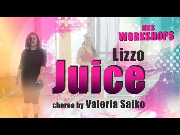 Lizzo - Juice / Choreo by Valeria Saiko / DDS Workshops