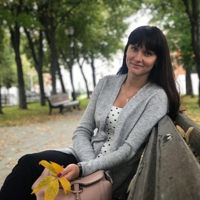 Анастасия Роганова