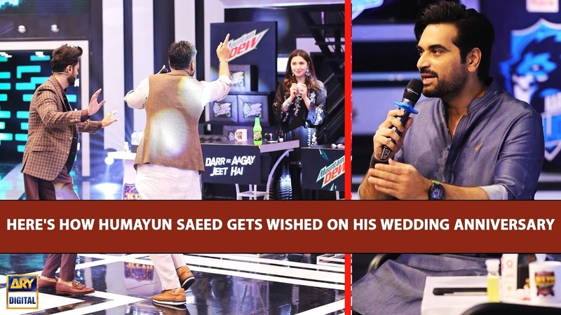 Here's how Humayun Saeed gets wished on his Wedding Anniversary