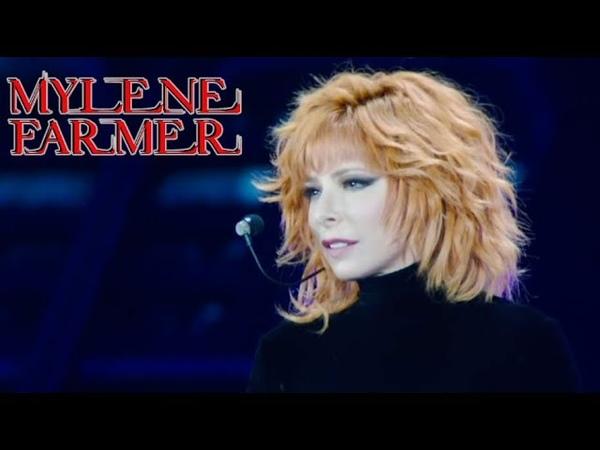 Mylène Farmer - Pardonne-moi (2002) lyrics