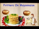 Fritters On Mayonnaise / Book of recipes / Bon Appetit