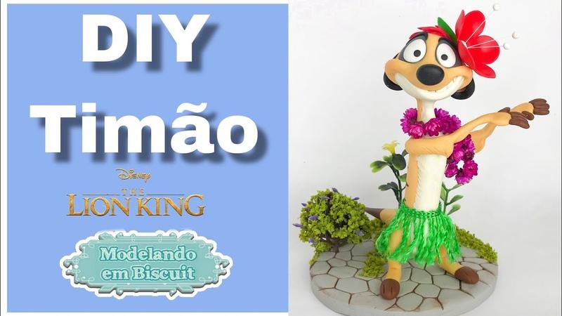 DIY - Timão | O Rei Leão | Biscuit