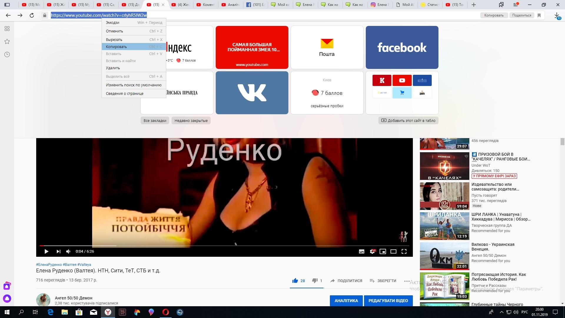 Как на форум загрузить видео с Ютуба?  VX9aRMcYQfM
