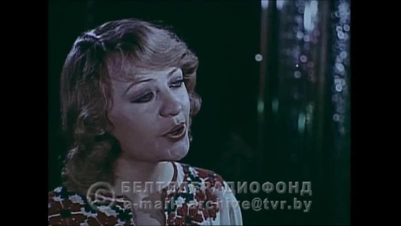 ВИА Чараўніцы Не за вочы чорныя 1980г.