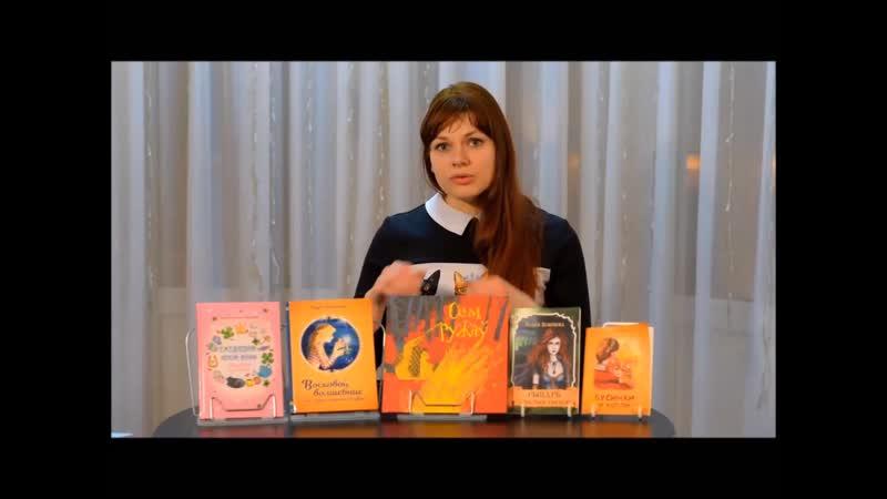 Надея Ясминска известная белорусская писательница