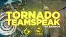 TORNADO - Санок Топ-1 PCL Teamspeak 6