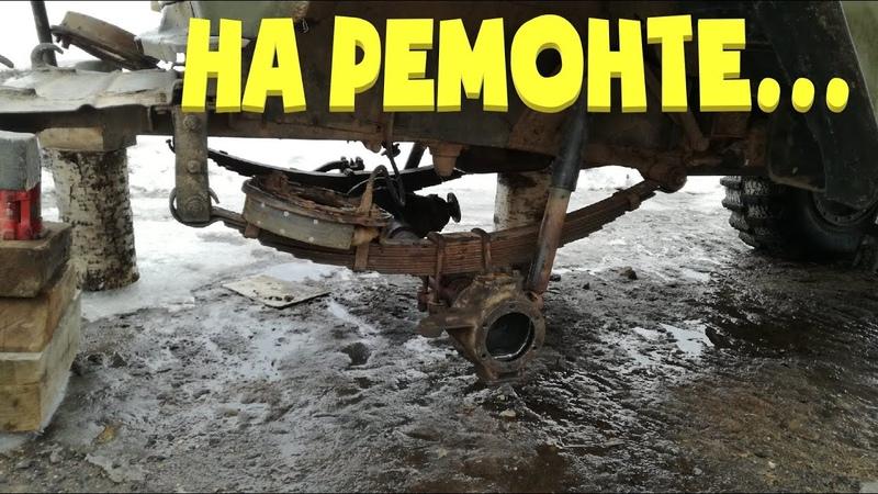 На ремонте УАЗика